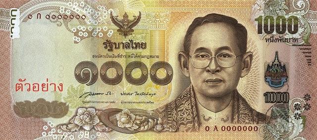 写真提供:The Bank of Thailand 表面のプミポン現国王