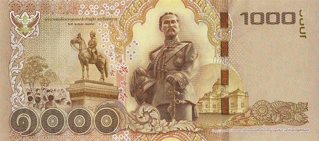 写真提供:The Bank of Thailand 裏面のチュラロンコン大王