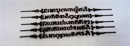 画像:http://thailandtatoo.natureneneam.com/