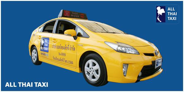 真っ黄色が目印のオールタイタクシー