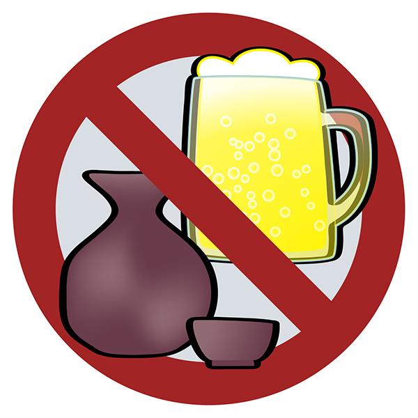 歴史上、日本では大化2年(646年)に最初の禁酒令が発令されました。