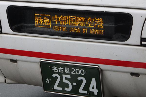 リムジンバスは座って行けるから便利です。