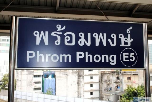 日本人が多いプロンポン駅周辺 画像:www.cool-bangkok.com-