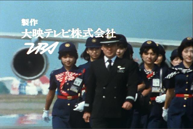1983年放映のスチュワーデス物語「ドジでのろまなカメ」は流行語大賞にもノミネートされましたね。
