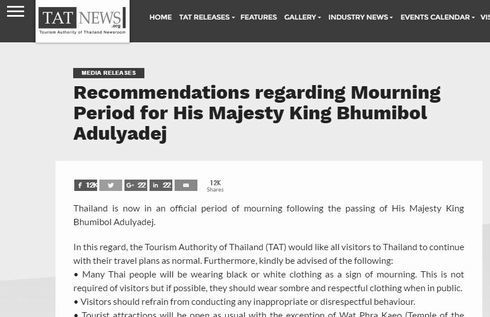 タイ国政府観光庁による発表文