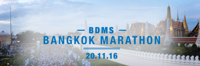画像:http://www.bkkmarathon.com/eng/index.php