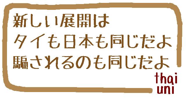 ブログ用文字1