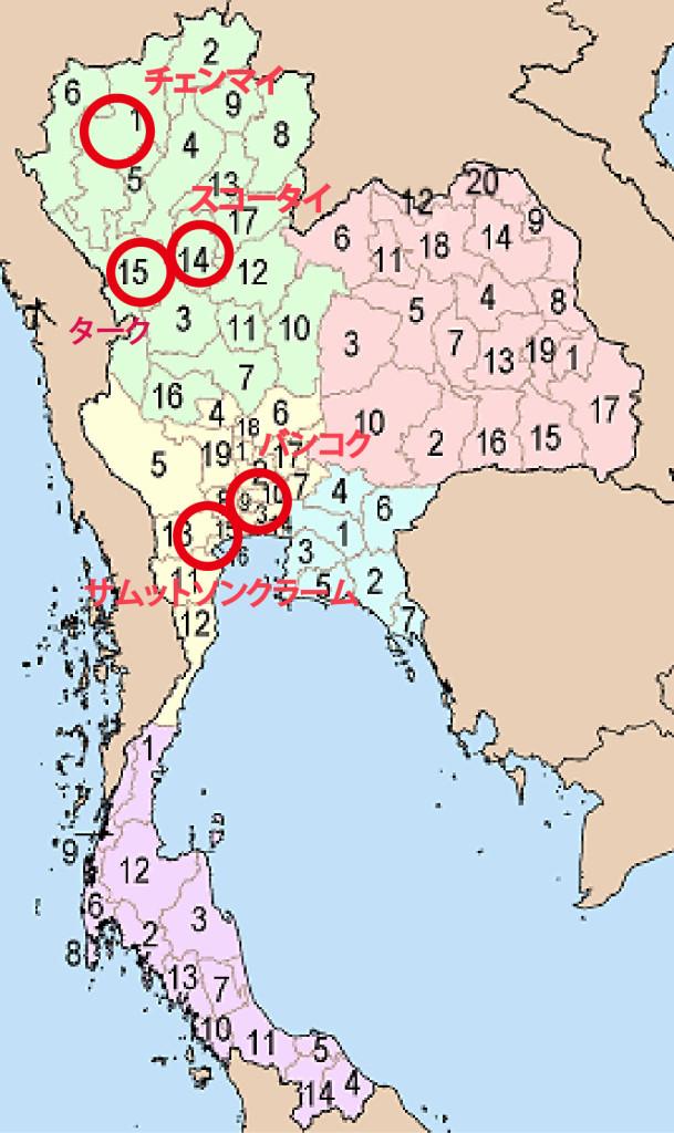 タイ地図ブログ用