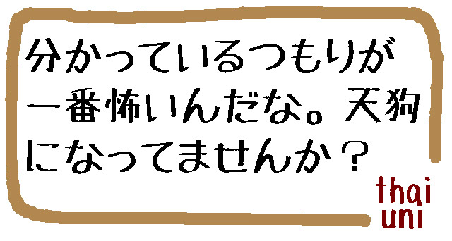 ブログ用文字
