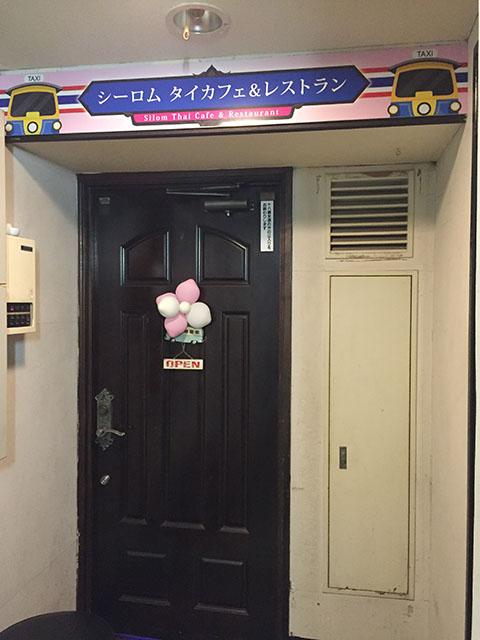 IMG-3180