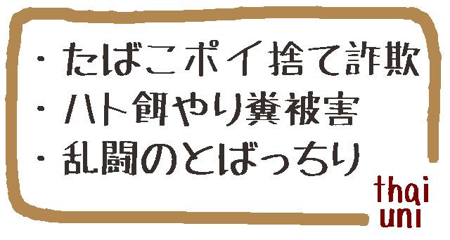 ブログ用文字10